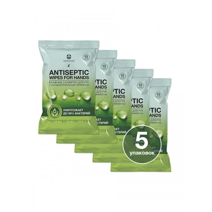 Салфетки Nanomax Влажные салфетки для очищения кожи тела, рук, лица 5х15 шт.