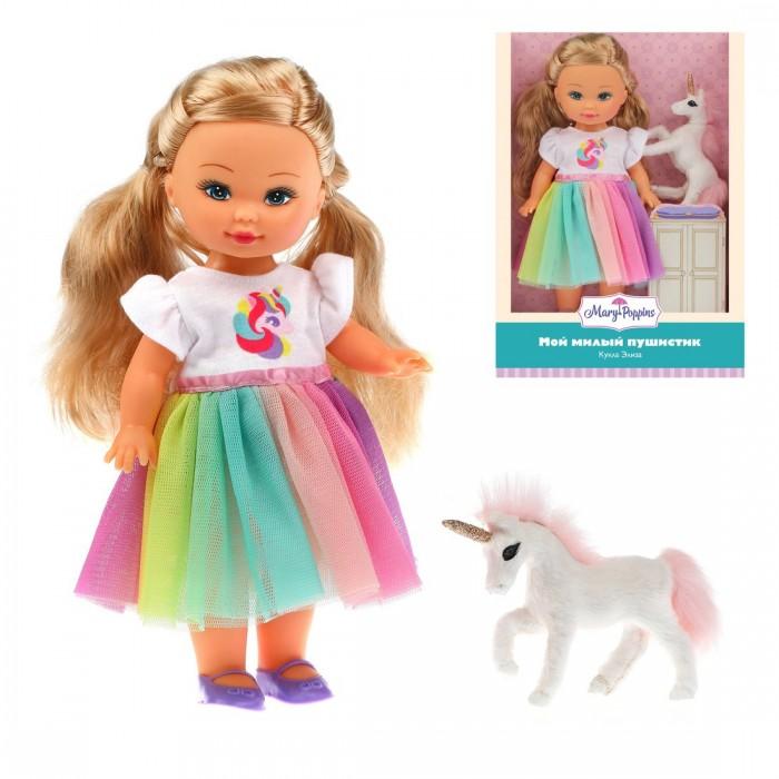 Куклы и одежда для кукол Mary Poppins Кукла Элиза Мой милый пушистик единорог 25 см