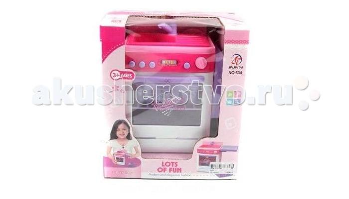 ролевые игры shantou gepai стиральная машина beauty washer Ролевые игры Shantou Gepai Посудомоечная машина Lots of fun