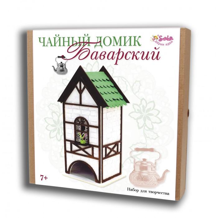 Наборы для творчества Санта Лючия Набор для творчества Чайный домик Баварский