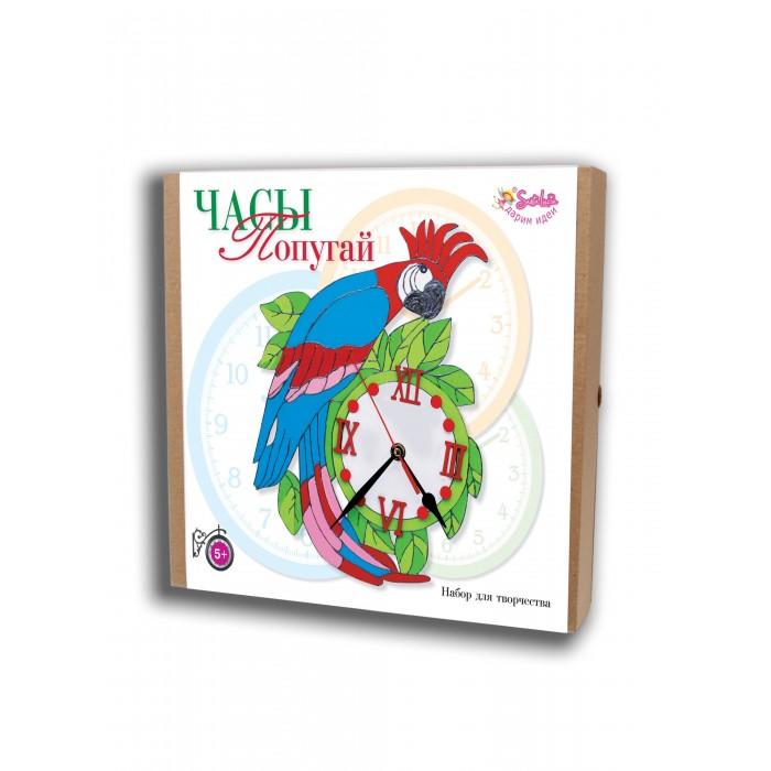 Наборы для творчества Санта Лючия Набор для творчества Часы Попугай