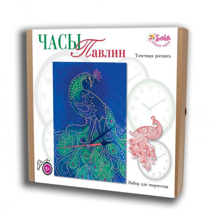 Купить Наборы для творчества, Санта Лючия Набор для творчества Точечная роспись Часы Павлин