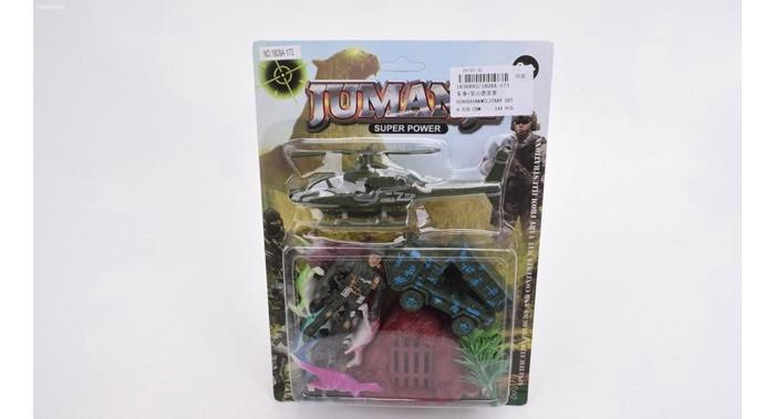 Игровые наборы Джамбо Набор Военные и динозавры JB0205449