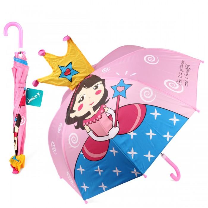 Зонт Ami&Co (AmiCo) детский диаметр 60х73 см
