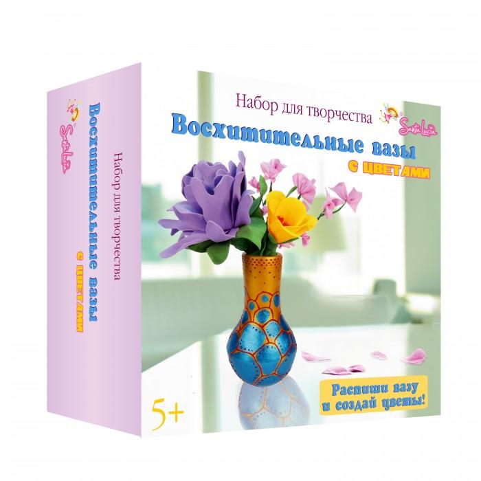 Наборы для творчества Санта Лючия Набор для творчества Восхитительные вазы с цветами
