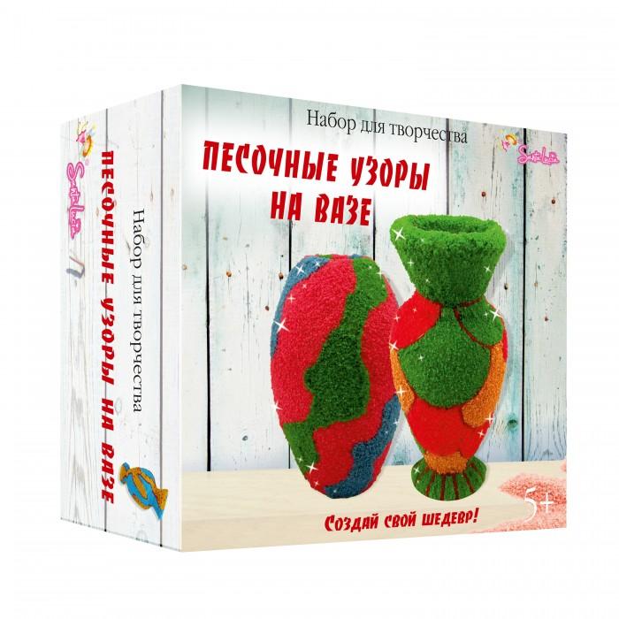 Наборы для творчества Санта Лючия Набор для творчества Песочные узоры на вазе