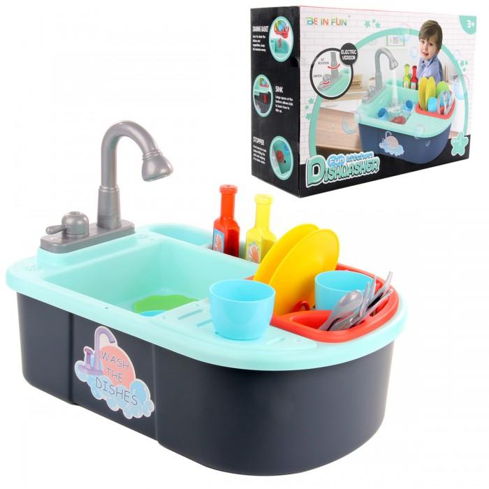 Veld CO Набор раковина с посудой 98422