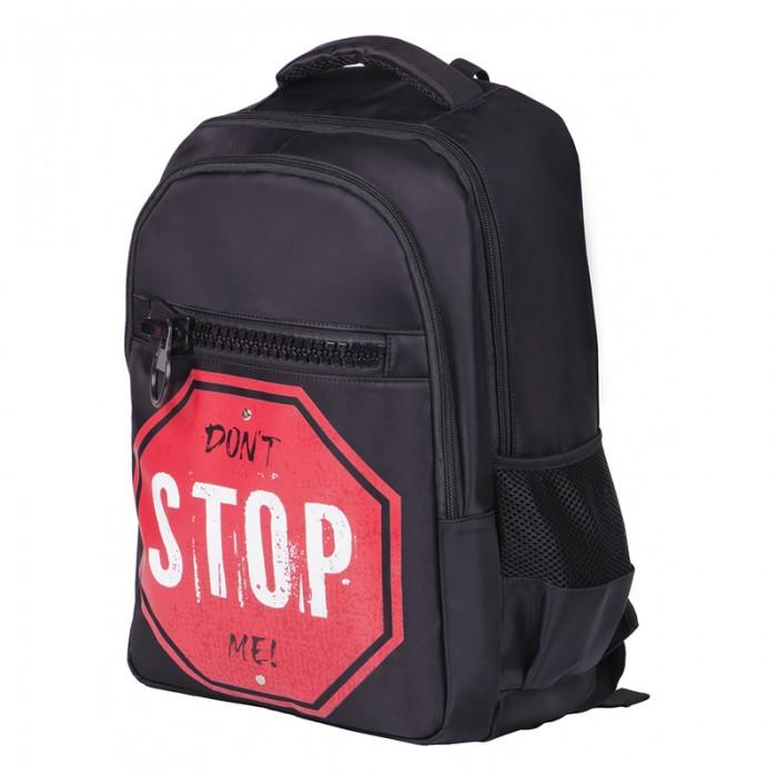 Фото - Школьные рюкзаки Berlingo Рюкзак Urban Don't stop школьные рюкзаки berlingo рюкзак nice paris