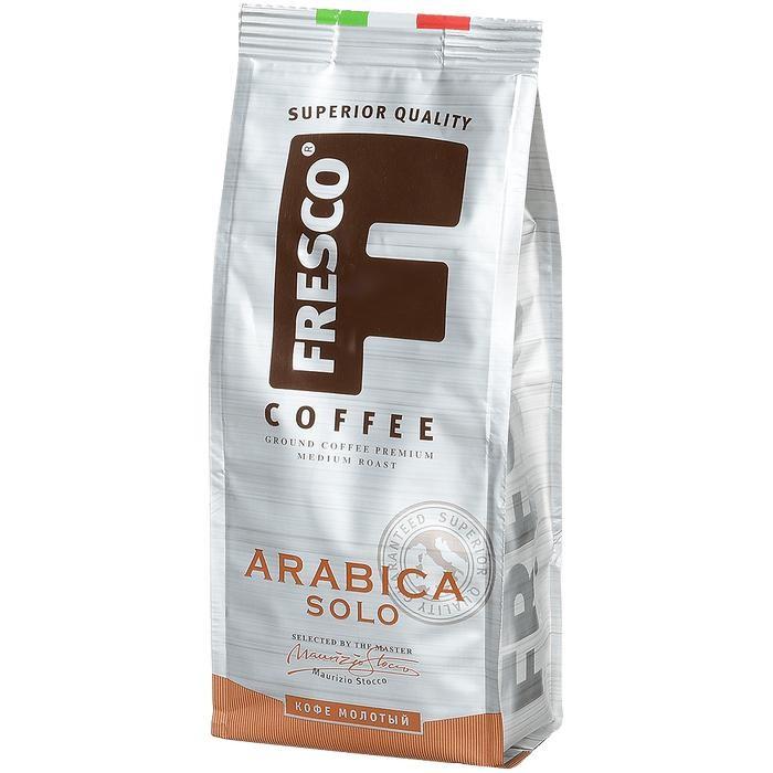 Кофе Fresco Arabica Solo молотый 200 г