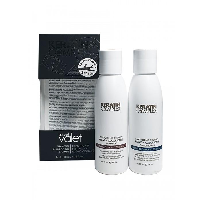 Купить Косметика для мамы, Keratin Complex Дорожный набор Гладкость окрашенных волос