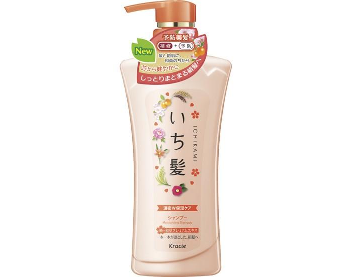 Kracie Ichikami Шампунь увлажняющий для поврежденных волос Масло абрикоса 480 мл фото