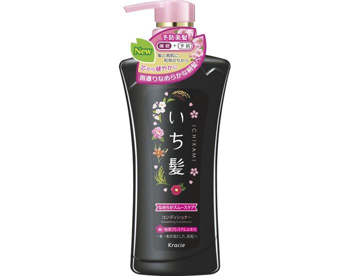 Косметика для мамы Kracie Ichikami Бальзам разглаживающий для поврежденных волос Горная сакура 480 мл