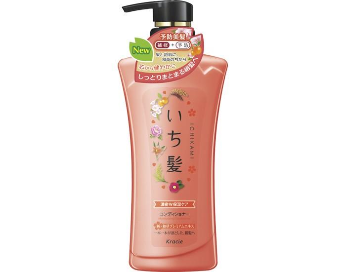 Косметика для мамы Kracie Ichikami Бальзам интенсивно увлажняющий для поврежденных волос Масло абрикоса 480 мл