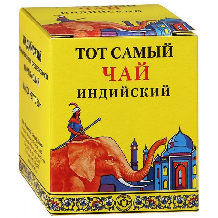 Чай Тот Самый Чай черный Красный слон высший сорт 100 г азерчай чай черный азерчай с бергамотом 100 г