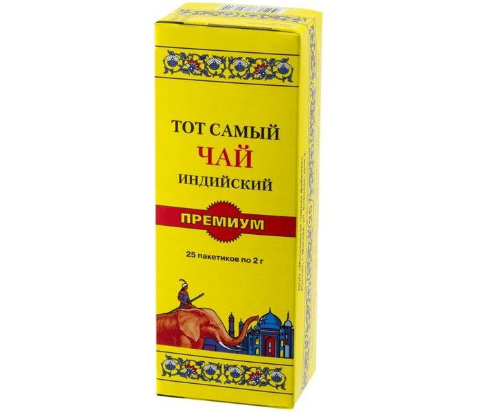 Чай Тот Самый Чай черный Премиум 25 пак.