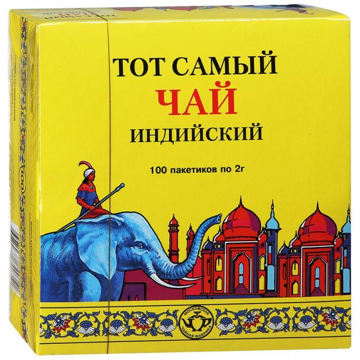 Чай Тот Самый Чай черный Классика 100 пак.