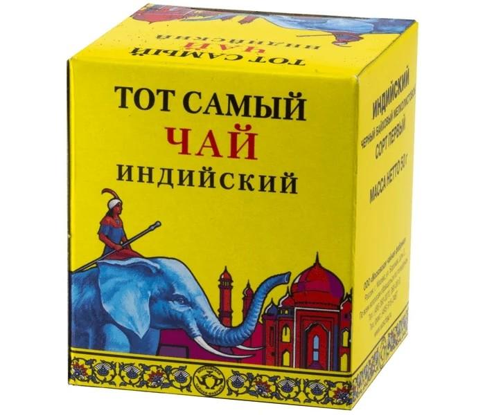 Фото - Чай Тот Самый Чай черный Синий слон первый сорт 50 г тот самый кот
