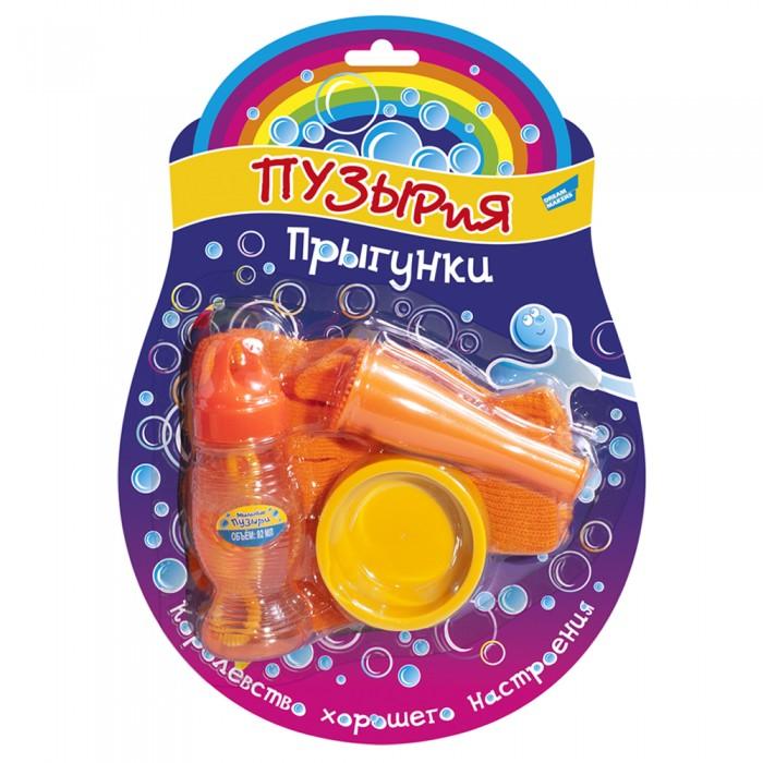 Фото - Мыльные пузыри BubbleLand Набор для пускания мыльных пузырей Прыгунки прыгунки ходунки и качели