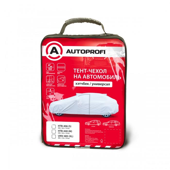 Аксессуары для автомобиля Autoprofi Тент-чехол на автомобиль размер S HTB-406