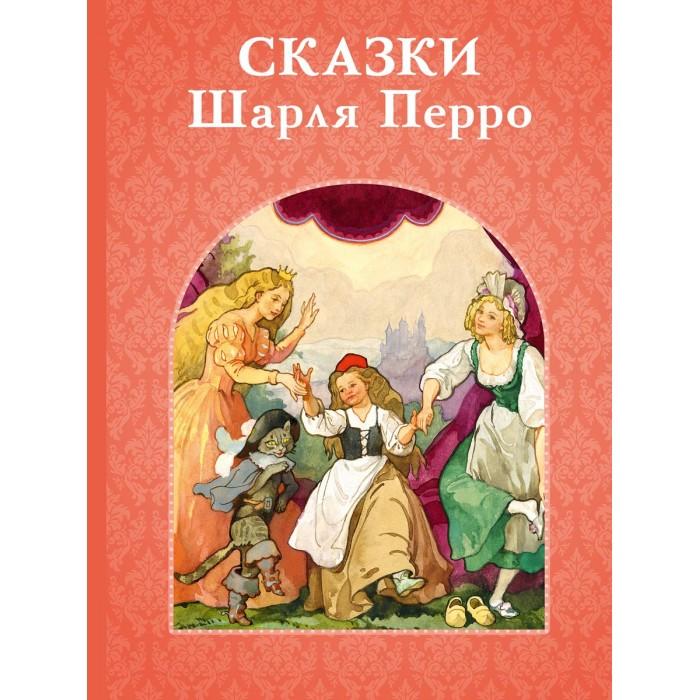Купить Художественные книги, Издательский дом Мещерякова Книга Сказки Ш. Перро