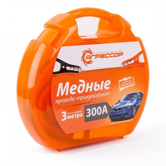 Аксессуары для автомобиля Агрессор Провода пусковые AGR-300