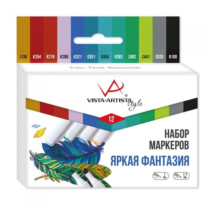 Vista-Artista Набор маркеров Style SMA-12 Яркая фантазия 0.7-7 мм 12 цветов