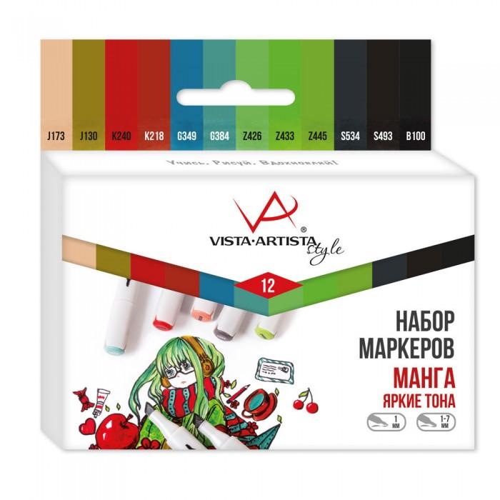 Купить Канцелярия, Vista-Artista Набор маркеров Style SMA-12 Манга (Яркие тона) 0.7- 7 мм 12 цветов