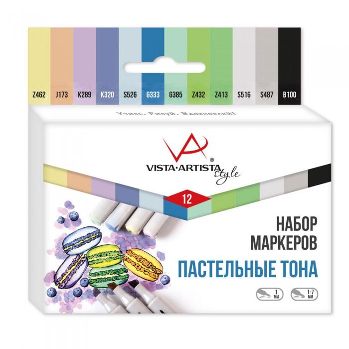 Vista-Artista Набор маркеров Style SMA-12 Пастельные тона 0.7- 7 мм 12 цветов