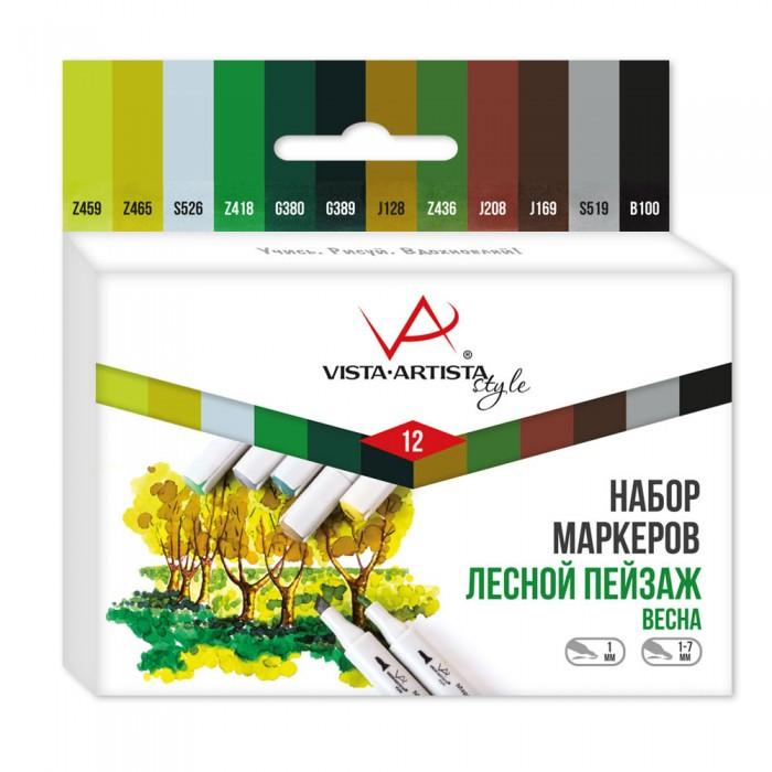 Купить Канцелярия, Vista-Artista Набор маркеров Style SMA-12 Лесной пейзаж (Весна) 0.7- 7 мм 12 цветов