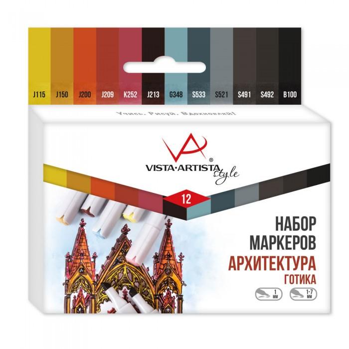 Купить Канцелярия, Vista-Artista Набор маркеров Style SMA-12 Архитектура (Готика) 0.7- 7 мм 12 цветов