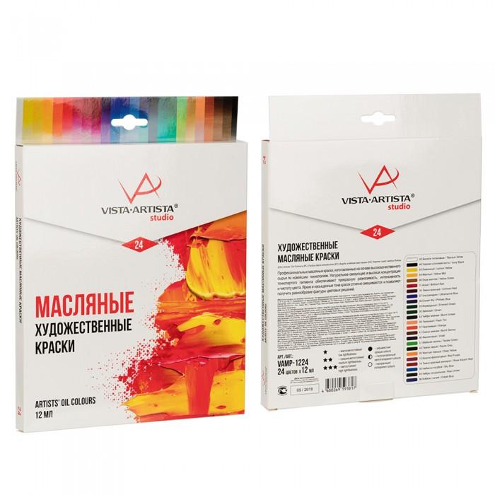 Купить Vista-Artista Краски масляные Studio набор 24 цветов по 12 мл