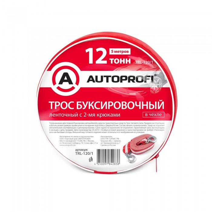 Аксессуары для автомобиля Autoprofi Трос буксировочный лента 12 тонн