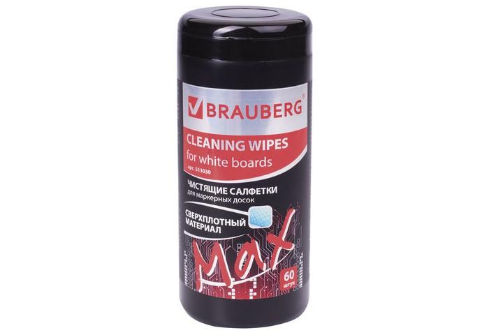 Бытовая химия Brauberg Чистящие влажные салфетки для маркерных досок Turbo Max 60 шт.