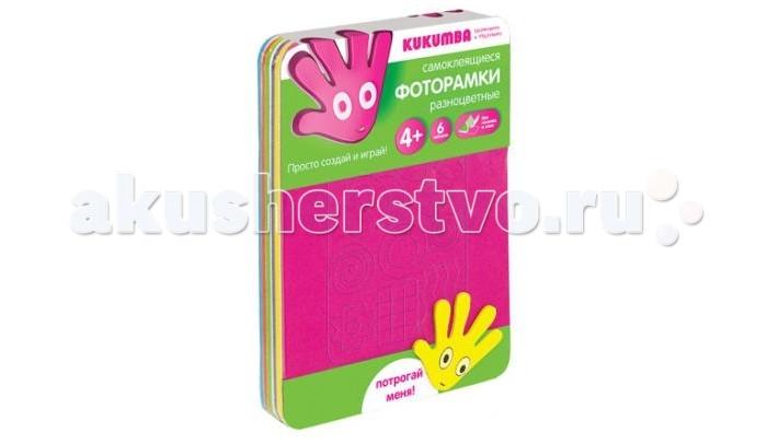 Фотоальбомы и рамки Kukumba Фоторамки разноцветные фотоальбомы