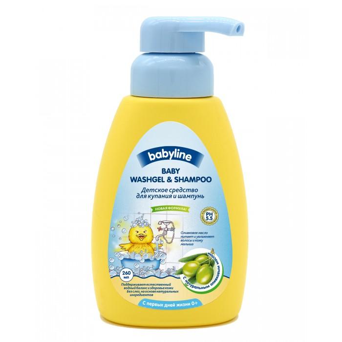 Косметика для новорожденных Babyline Средство для купания и шампунь с маслом оливы 260 мл babyline средство для куп и шампунь для детей с маслом оливы babyline 500 мл
