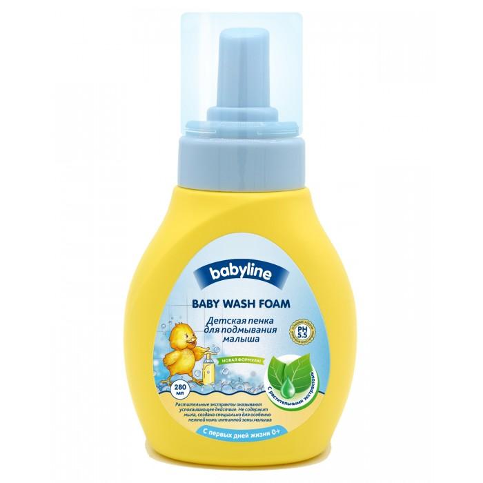 Косметика для новорожденных Babyline Пенка для подмывания с растительными экстрактами 280 мл