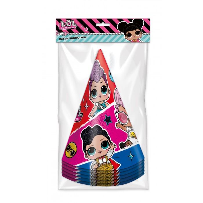Товары для праздника Nd Play LOL Набор бумажных колпаков трехцветныx 6 шт. набор бумажных форм для кексов красный узор диаметр дна 5 см 50 шт