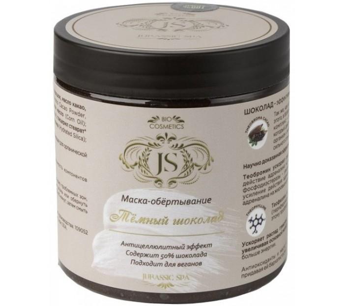 Купить Косметика для мамы, Jurassic Spa Маска - обертывание Темный шоколад 500 мл