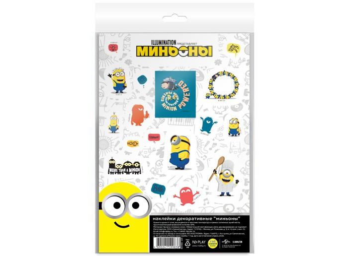 Детские наклейки Nd Play Наклейки декоративные бумажные А5 Миньоны набор №10 роспись миньон стюарт universal миньоны