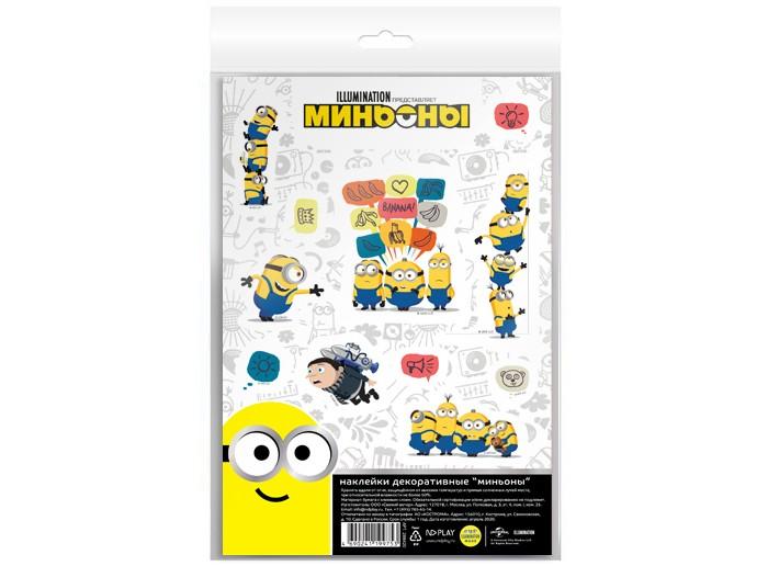 Детские наклейки Nd Play Наклейки декоративные бумажные А5 Миньоны набор №2 роспись миньон стюарт universal миньоны