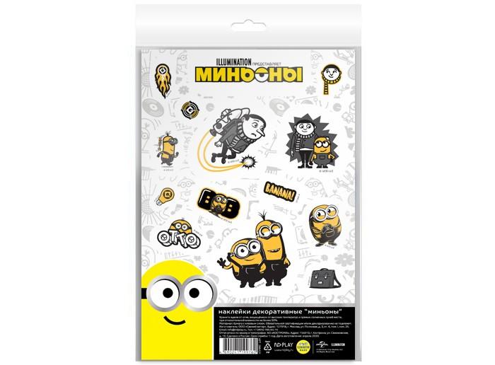 детские наклейки Детские наклейки Nd Play Наклейки декоративные бумажные А5 Миньоны набор №3