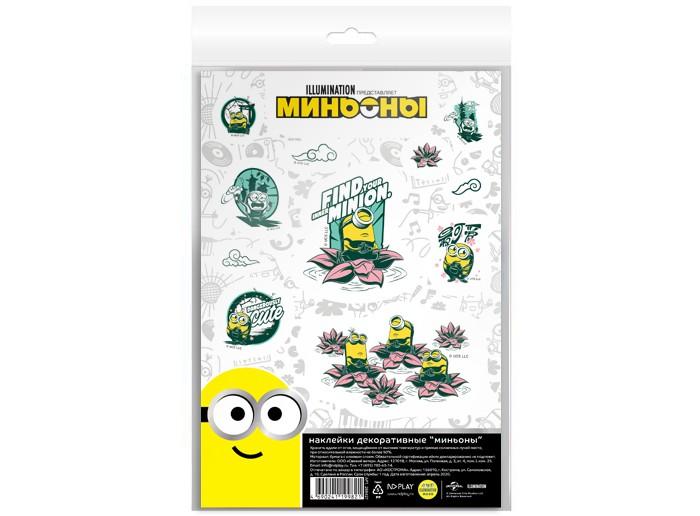 детские наклейки Детские наклейки Nd Play Наклейки декоративные бумажные А5 Миньоны набор №9
