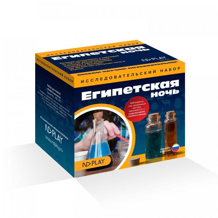 Наборы для опытов и экспериментов Nd Play Набор Египетская ночь