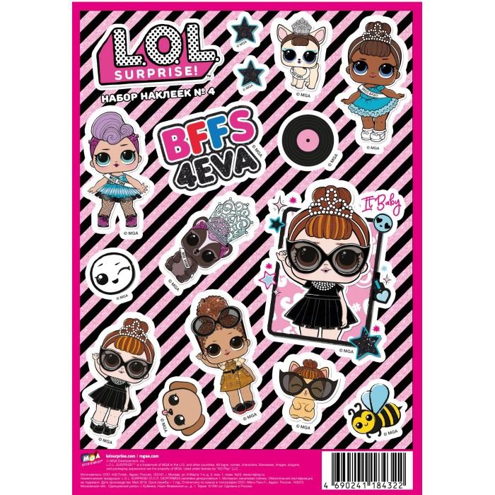 Детские наклейки ND Play L.O.L. Surprise! наклейки декоративные А5 №4 детские наклейки panini блистер lol surprise 3