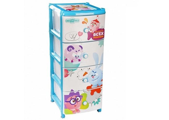 Ящики для игрушек Альтернатива (Башпласт) Комод 4-х секционный Смешарики