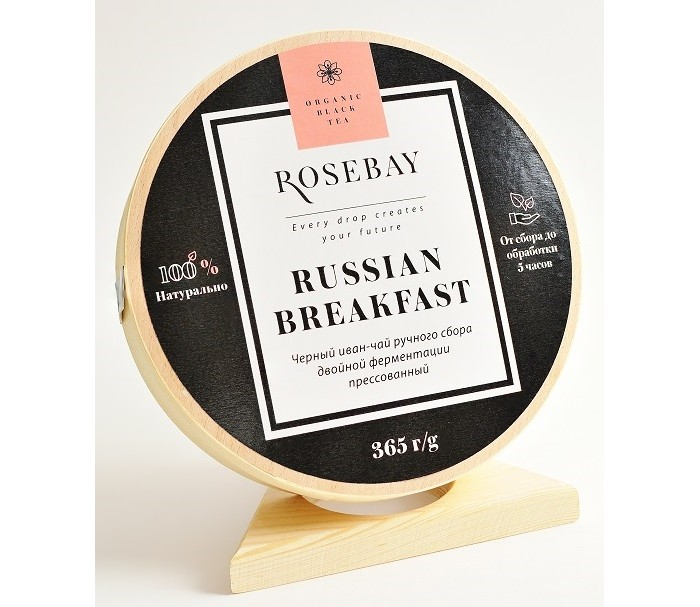Rosebay Чай черный Russian Breakfast 365 г