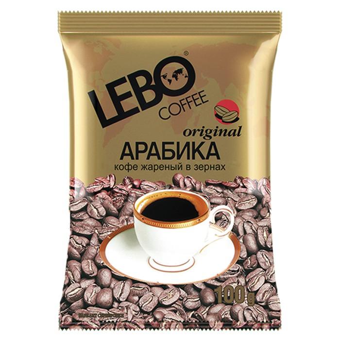 Кофе Lebo Кофе Original в зернах 100 г кофе в зернах сокровища кофейных плантаций папуа новая гвинея арабика 1000 г