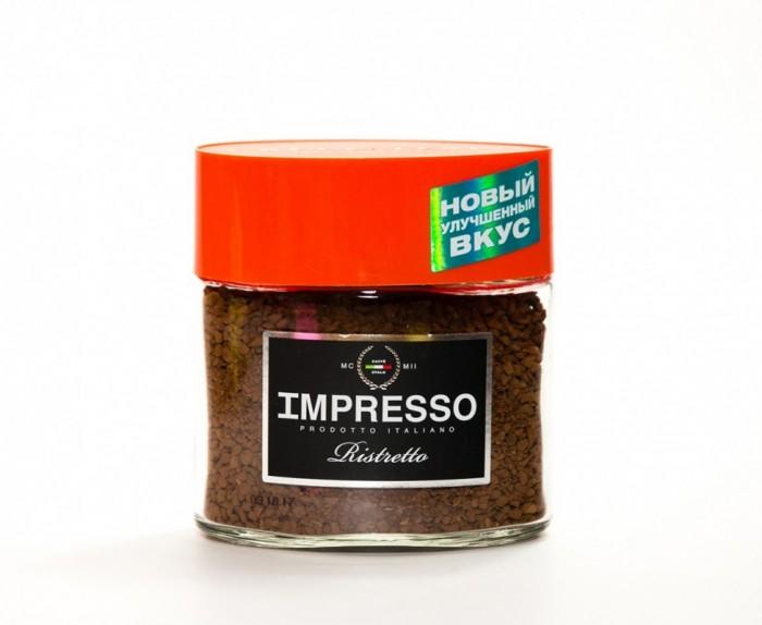 Кофе Impresso Кофе Ristretto растворимый сублимированный с добавлением молотого 100 г clipper кофе растворимый арабика органик сублимированный 100 г