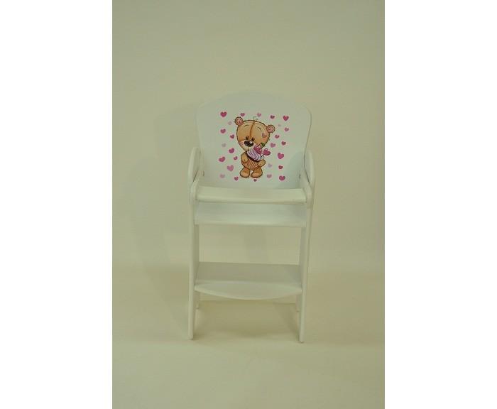 Ролевые игры Коняша Кукольный стульчик для кормления Мишутки Сладкоежка постеры кошка сладкоежка