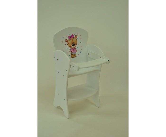 наборы для кормления Ролевые игры Коняша Кукольный стульчик для кормления Мишутки Кокетка